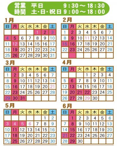 2015年1~6月