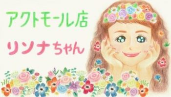 o'shair リンナちゃん Web用